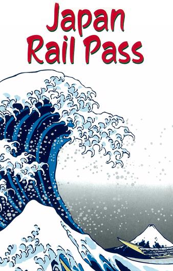 Japan-Rail-Pass-JR-Pass-338