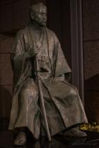 Kyoto-6214 copy