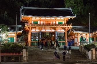 Kyoto-7459 copy