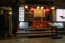 Kyoto-7490 copy