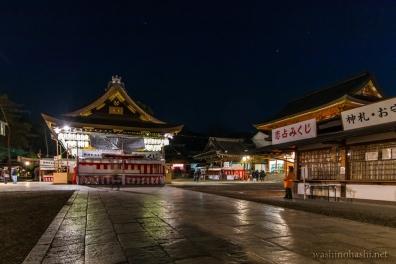 Kyoto-7534 copy