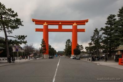 Kyoto-7822 copy