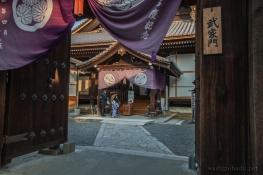 Kyoto-7866 copy