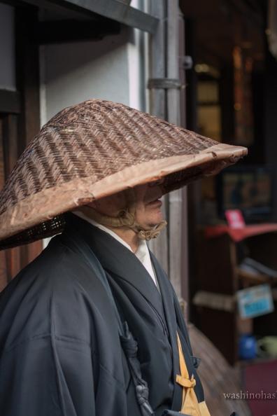 Kyoto-9361 copy