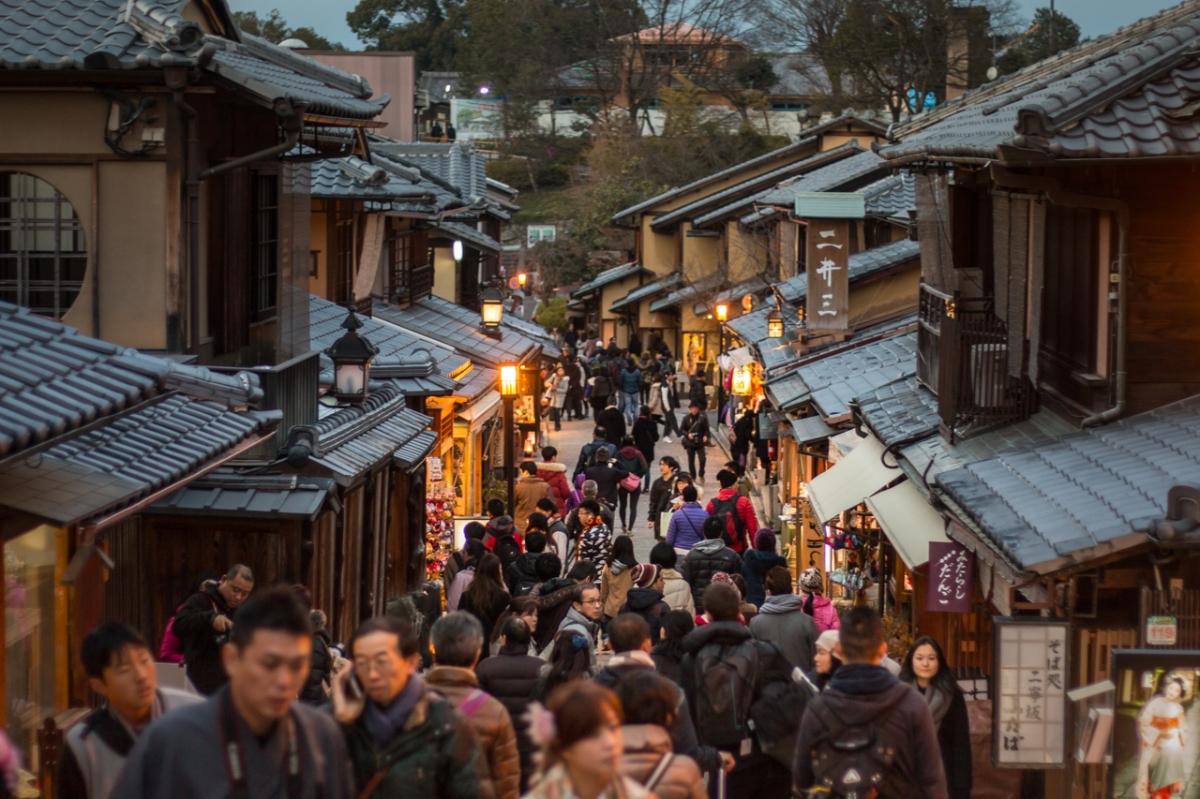 Kioto - Gion, dzielnica gejsz