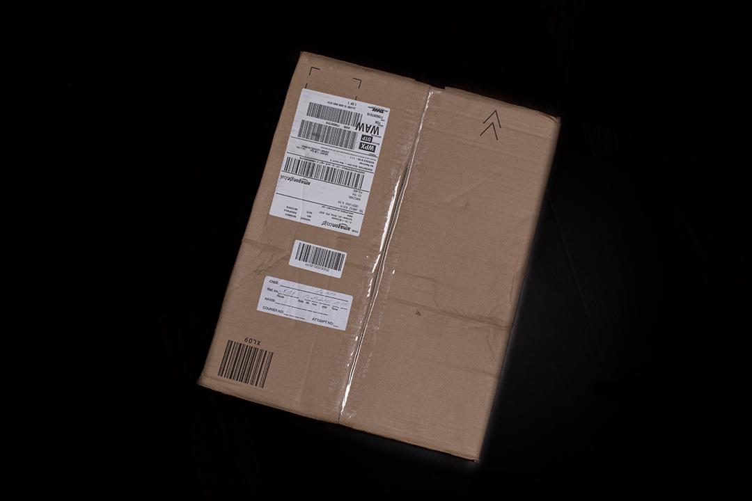 Japoński Amazon przysyła bardzo eleganckie paczki