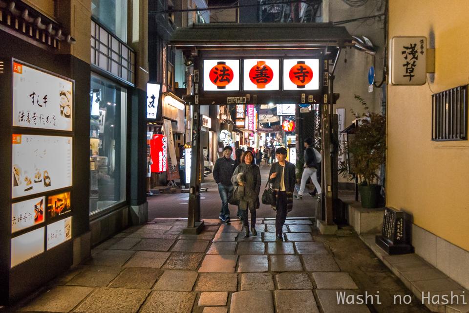 Hozen-ji-2070