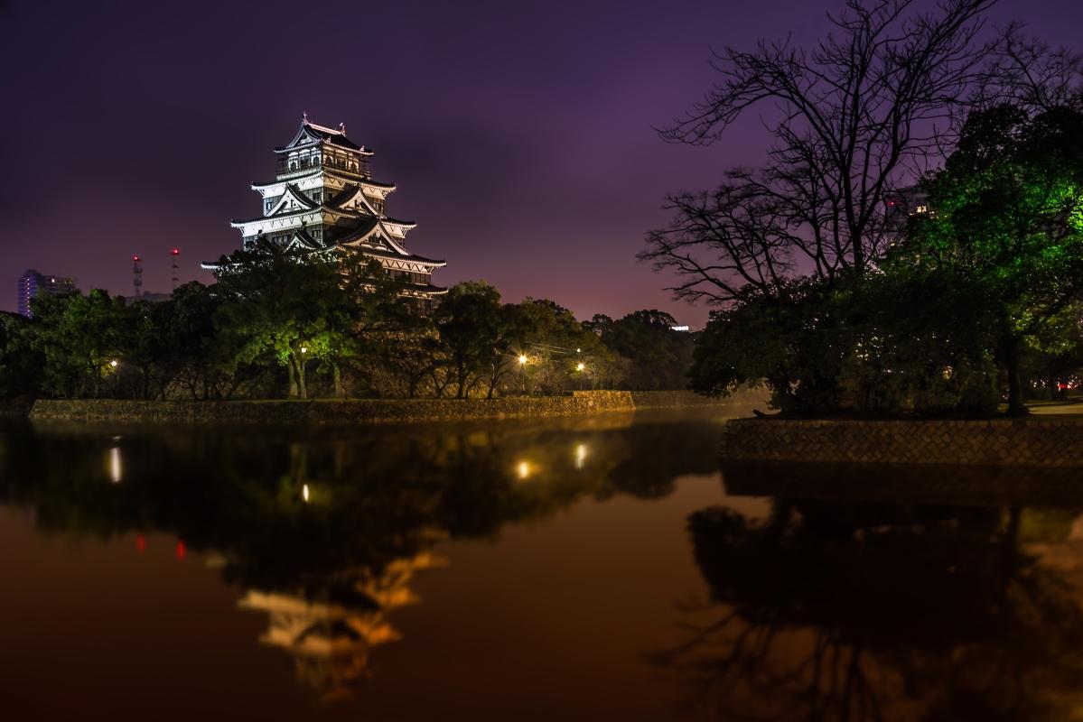 Hiroszima - Zamek