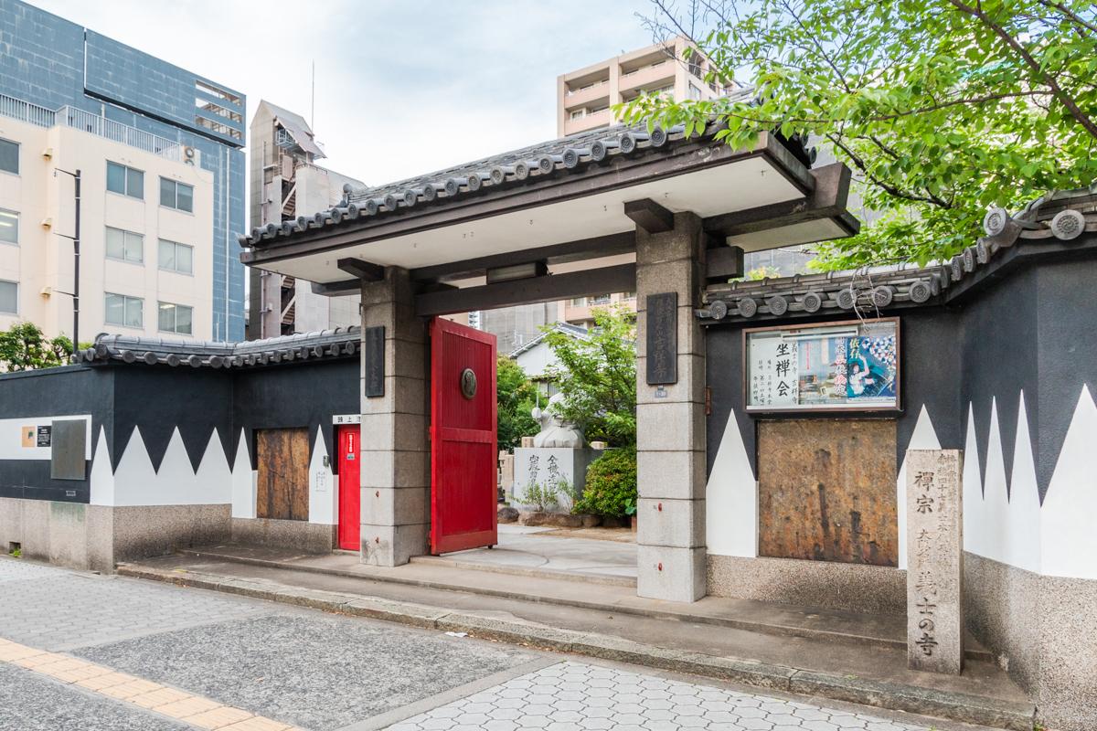 Kichijiji, brama do świątyni