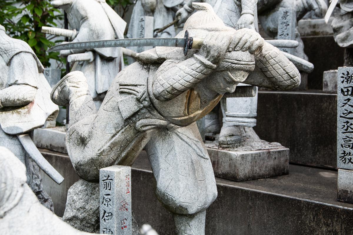 pomnik 47 roninów