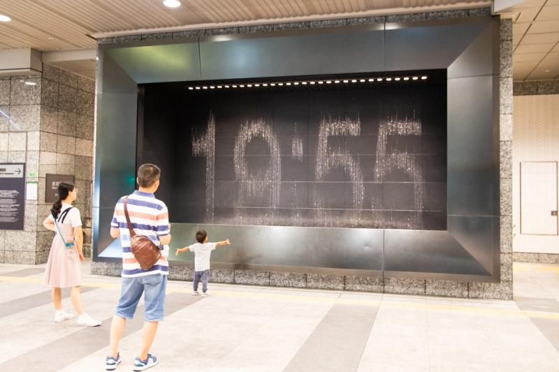 Osaka Waret Clock